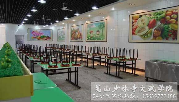 河南少林寺武校餐厅环境